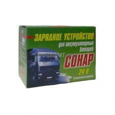 Зарядное устройство СОНАР УЗ 207.04 (24V 8A)