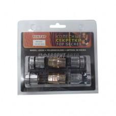Гайки секр (406144X2) 12х1,25х22(4шт.) Вектор хром конус откр. вращ.кольцо,пластик колпачок 2кл.