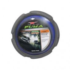 Оплетка руля XL  PUMA серая поролон (сардельки)