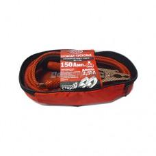 Провода для прикуривания 150А 2,5м до -40*C сумка BOLK BK51906