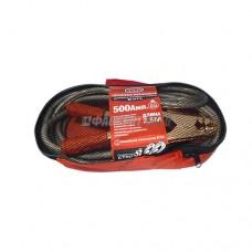 Провода для прикуривания 500А 2,5м до -40*C силиконовые сумка BOLK BK51916