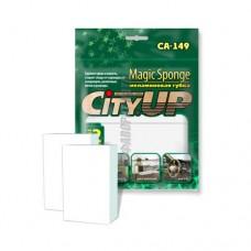 Губки меламиновые (125*65*30) (2шт)  CA-149  City Up @