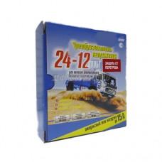 Преобразователь напряжения  24-12 В мод. СОНАР ПН15Т