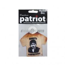 Освежитель  AZARD PATRIOT футболка Понять и простить Морской бриз