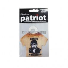 Освежитель  AZARD PATRIOT футболка Понять и простить Черная линия