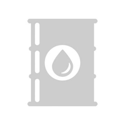 Трансмиссионное масло MANNOL 75W-90 Basik Plus, 208л, синтетическое