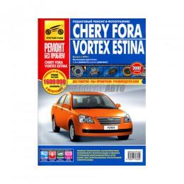 Л Chery Fora/Vortex Estina с 2005 г. цв. в фото.