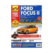 Л Ford Focus II с 2004г. цв. в фото.