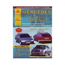 Л Mercedes-Benz C-класс (W-202) с 1993г. б/д  @