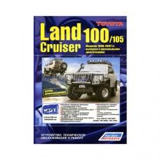 Л Toyota Land Cruiser 100 (диз) с 1998-2007гг.  @