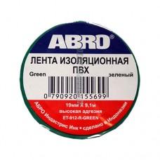 Изолента зелёная ABRO (19 мм х 9,1 м) ЕТ-912-GR