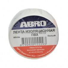 Изолента белая ABRO (19 мм х 9,1 м) EТ-912-WH