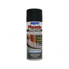 Краска-спрей ABRO для пластика черный матовый SPP-013