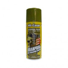 Полир-защита пласт (лимон)   283мл   HG-5616