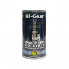 Очист фoрсунок Д/Дв с SMT2   325мл     HG-3409