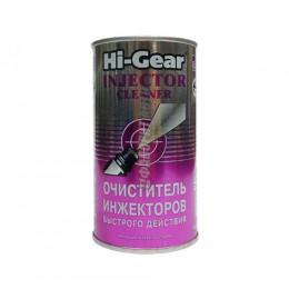 Очист инжект быстр действ  295мл    HG-3215