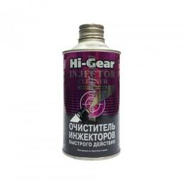 Очист инжект (на 60л)   325мл    HG-3216