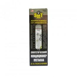 Кондиционер мет Синт    125мл   SMT-2507