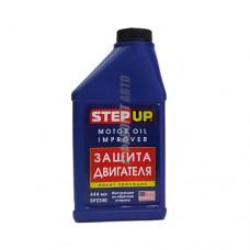 Прис в/масло  д/пов компрес  444 мл  SP-2240