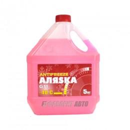 Антифриз АЛЯСКА -40 red G11 ГОСТ   5кг   арт.5527