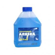 Антифриз АЛЯСКА -40 blue G11 ГОСТ   1кг   арт.5530