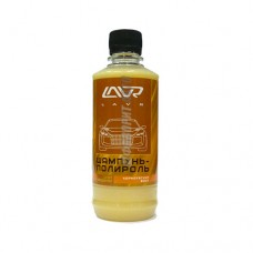 Автошампунь с воском  LAVR Shampoo Wax 0,33л  /20 ( 2202-L)