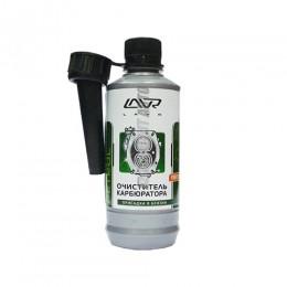 Очист карб.  LAVR  бенз (на 40-60л)   0,33л  /20