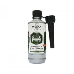 Присадка в бенз. на 40-60л с нас 310мл LAVR Complete Fuel System Cleaner Petrol