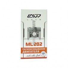 Раскоксовыватель двиг  LAVR  ML-202 КОМПЛ   185г