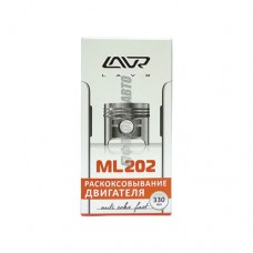 Раскоксовыватель двиг  LAVR  ML-202 КОМПЛ   330г