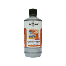 Размораживатель диз.топлива LAVR  Diesel Defroster  0,45л