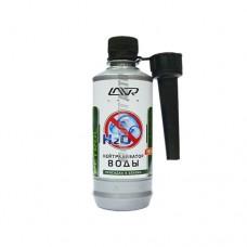 Нейтрализатор воды  LAVR бенз (на 40-60л)   0,33  /20