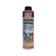Очист. масл.сист. усил.действия LiquiMoly 0,3л Oilsystem Spulung High Performance Benzin
