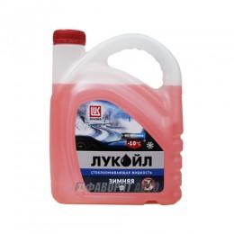 Стеклоом. жид-ть ЛУКОЙЛ   -10 С (барбарис) 4 л.