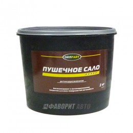 Смазка OIL RIGHT пушечное сало (ведро) 2 кг. арт.6106