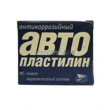 Автопластилин (герметик универс)  0.5кг Чел-ск/50
