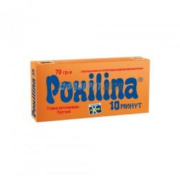 Клеющая масса эпоксидная двухкомпонентная Poxilina 70 гр (блистер)