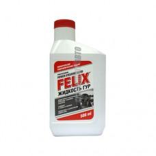Жидкость ГУР Felix в п/э бут.  0,5л