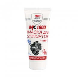 Смазка для суппортов МС 1600  50г туба VMPAUTO