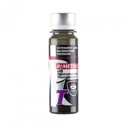 Реметаллизант R1 Metall Т д/мех.трансмис 50г мет.флакон VMPAUTO