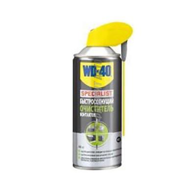 Смазка WD-40 Specialist (очиститель контактов быстросохнущий), 400мл