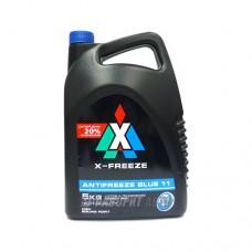 Антифриз ТС  X-FREEZE  BLUE   5л (голубой)  /4