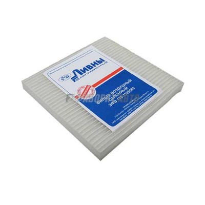 Фильтр воздушный салонный Ливны ЭФВ 176.1109080