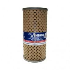 Элемент фильтрующий масл. Ливны 740-1012040-10 А /ОРИГИНАЛ КамАЗ-все модели, ЗИЛ-133ГЯ,645 (дв.КамАЗ-740)