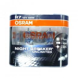 Лампа H7 12V  55W PX26D NBU(+110%) OSRAM 64210NBU-DUOBOX]