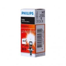 Лампа H1 12V- 85W (P14,5s) Rally - тип Philips [12425rac1]