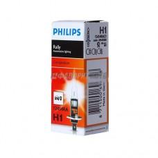 Лампа H1 12V-100W (P14,5s) Rally - тип Philips [12454rac1]