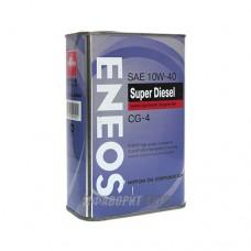 ENEOS  CG-4  10*40  п/с  0,94л дизель