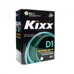 KIXX HD1 10W-40 CI-4/SL   4л  син  (D1)