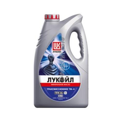 Трансмиссионное масло Лукойл ТМ-4 80W-90, 4л, минеральное
